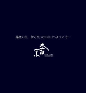 トップスライダーM00